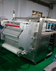 Упаковочная база SJ-520 с 2-х ручьевым весовым дозатором для метизов