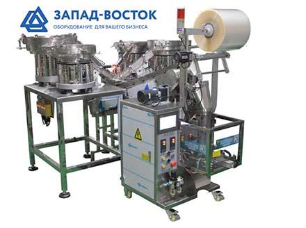 Оборудование для упаковки метизов с 4 вибробункерами